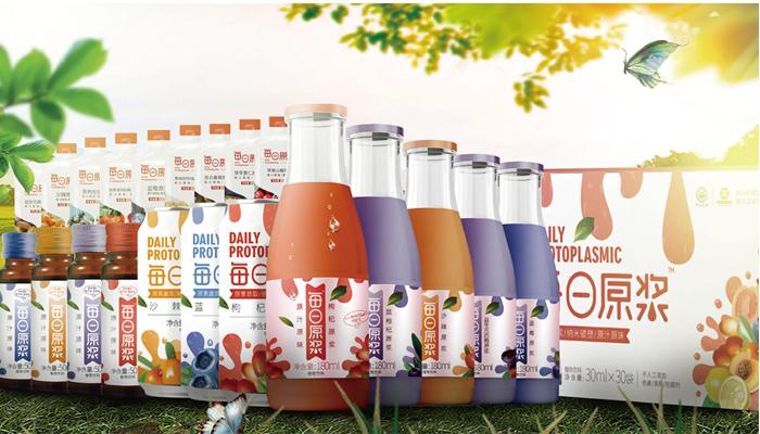 大企业,高品质!每日原浆助力健康饮品市场,商机无限!
